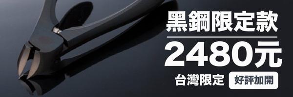 48870 banner