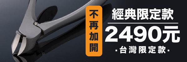 49134 banner
