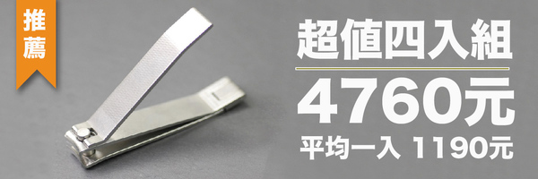 49431 banner