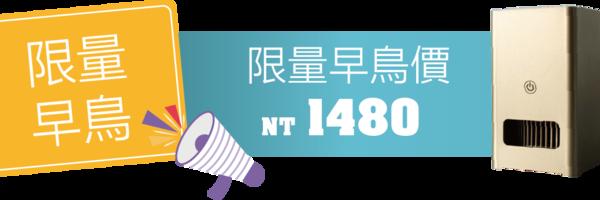 44804 banner