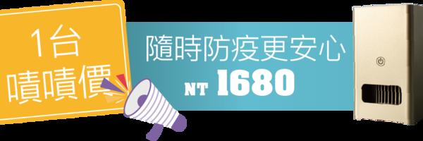 44810 banner