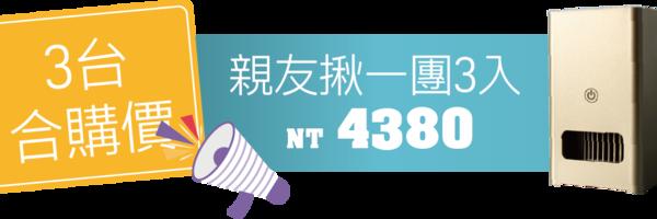 44813 banner