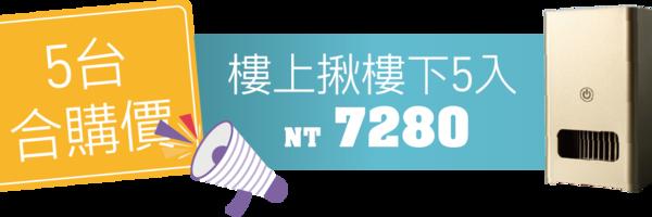 44814 banner