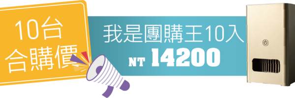 44825 banner