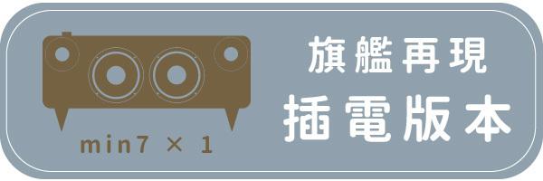 48910 banner