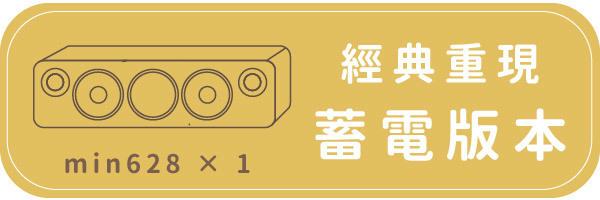 48911 banner