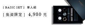 2458 banner