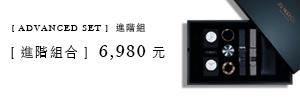 2459 banner
