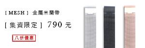 2586 banner