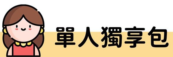 45161 banner