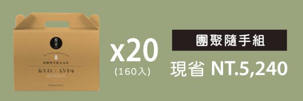 45119 banner