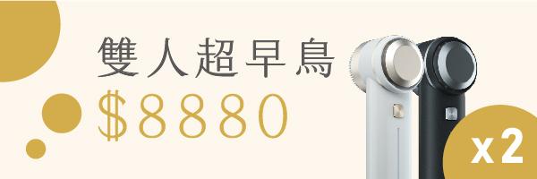 47883 banner