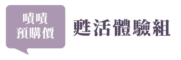 45709 banner