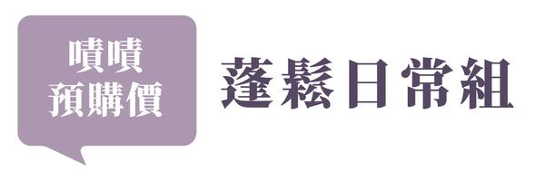 45711 banner