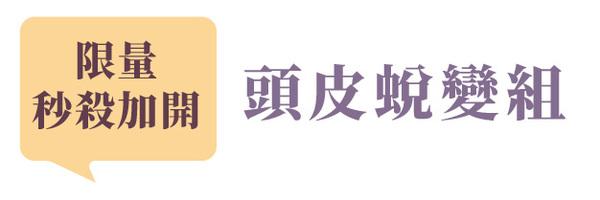 45820 banner