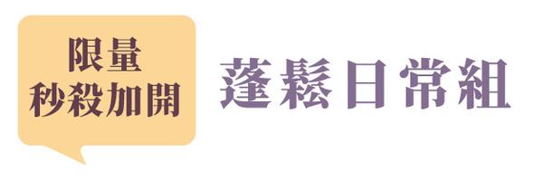 45821 banner