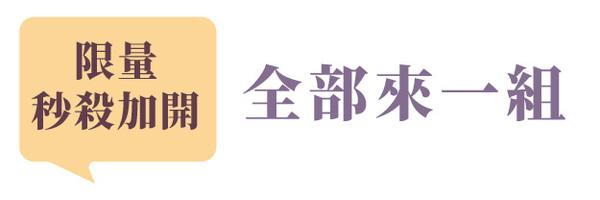 45825 banner