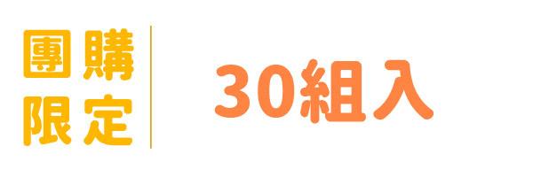46776 banner