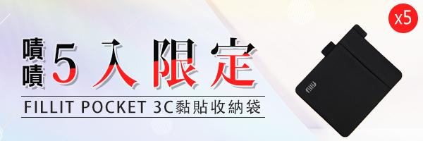 45925 banner