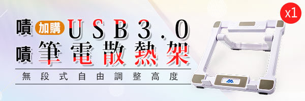 48176 banner