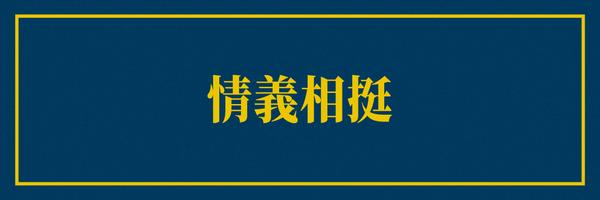 45267 banner