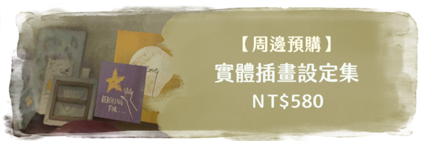47951 banner