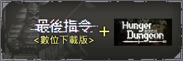 47990 banner