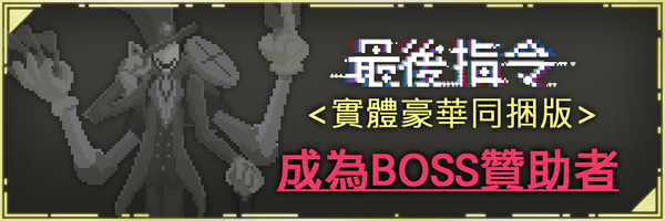 47995 banner