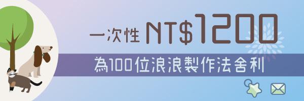 45505 banner