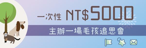 45506 banner