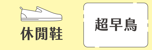 45363 banner