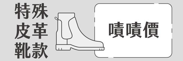 51019 banner