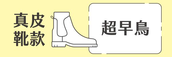 51020 banner