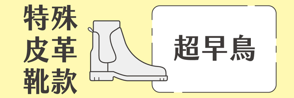51021 banner