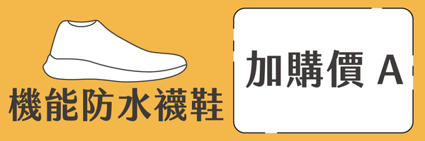 52496 banner