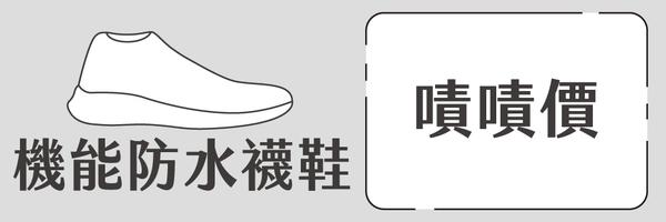 52596 banner