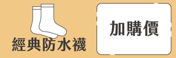 53096 banner