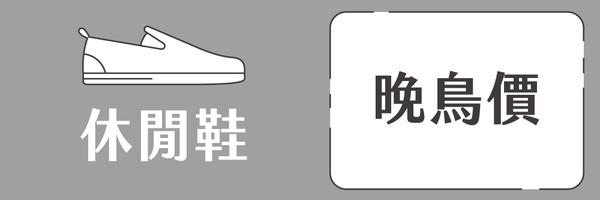 54047 banner