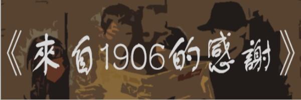 45440 banner