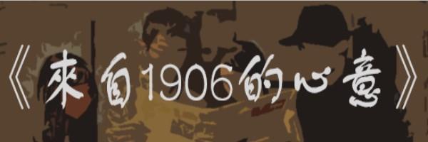 45441 banner