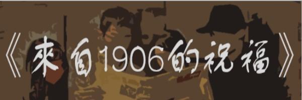 45779 banner