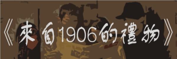 45780 banner