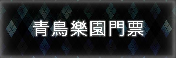 45533 banner