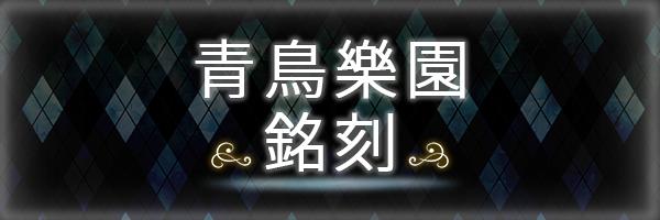 45801 banner