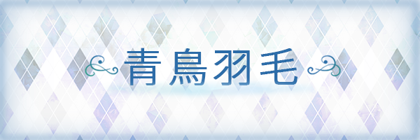 49866 banner