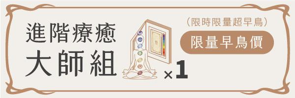 50020 banner
