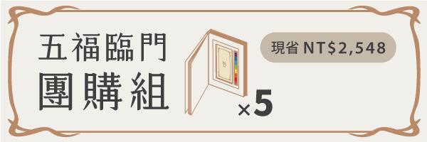 50022 banner
