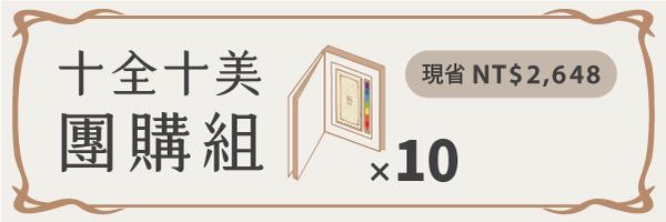 50023 banner
