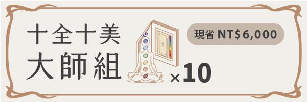 50025 banner