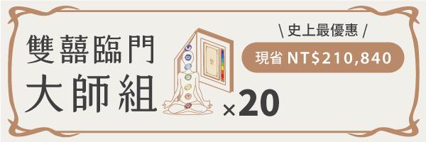 52205 banner